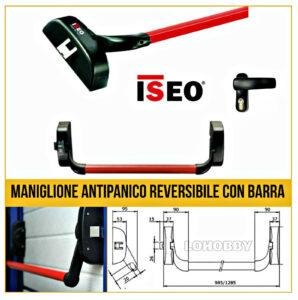 Cerraduras ISEO Madrid - Servicio técnico de cerrajería - TELEFONO: 611277688 - CERRAJERO DE MADRID